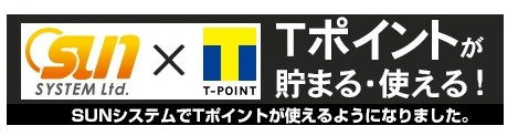 T-point ロゴ